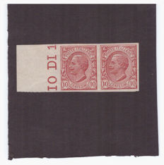 Kingdom of Italy, 1906 – 10 cent. Leoni – Pair of non-perforated stamps – Unificato catalogue no. 82Bg