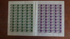 Republic of Italy, 1968/1970 3 complete years on sheets
