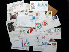 China - collection of booklet and FDC
