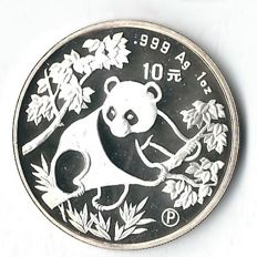 China panda 1992 proof very rare panda plays on a branch 31.1 grams fine silver