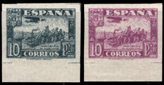 Spain 1936 – Defense Board, 10 pesetas. – Edifil 813cc, 813ccb.