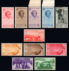 Kingdom of Italy, 1935, Vincenzo Bellini, complete series