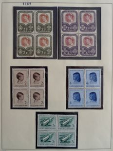 Luxembourg 1957-62 – Series in blocks of 4 – Between Yvert No. 526 and 613 –