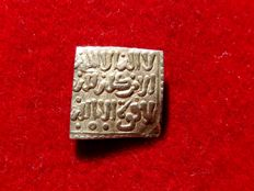 Al-Andalus – Almohad Empire (1148-1228), silver square dirham (1.32 g, 18 mm). Anonymous, no mint mark or date.
