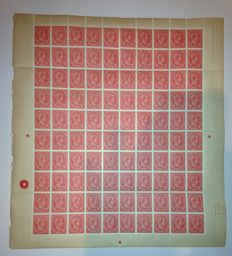 Luxembourg 1895 - Adolphe Profile on thin paper in sheets of 100 - MI 67/70/71  - marked F.S.P.L.