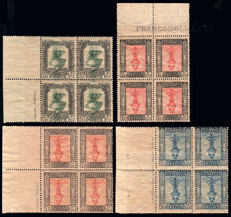 Italian Colonies, Libya, 1921 - Pictorial - Over-turned centre - Four-blocks