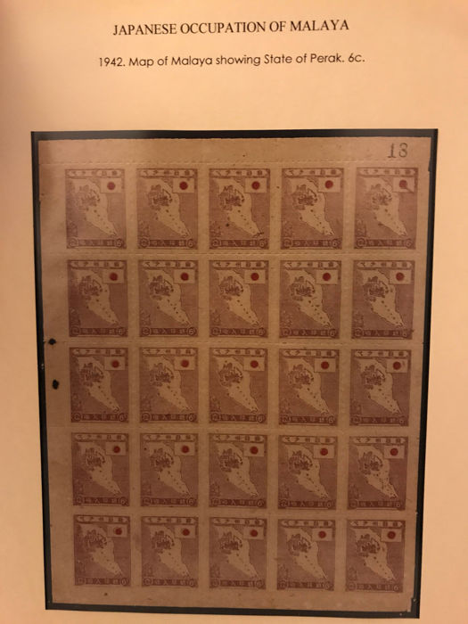 Japanese Occupation of Malaya - Collection including Perak JPR1  6 cent full sheet no watermark