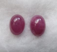 Rubies Matching Pair– 2.83 ct