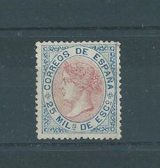 Spain 1867 – Isabel II, value 25 thousandths – Edifil No. 95