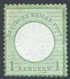 Germany – stamp – Mi. No. 7 – Kr 1 features a printing plate flaw PF5