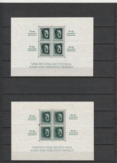 German Reich 1936/1937 - selection of blocks - Michel block 4, 5, 8, 9, 10, 11.