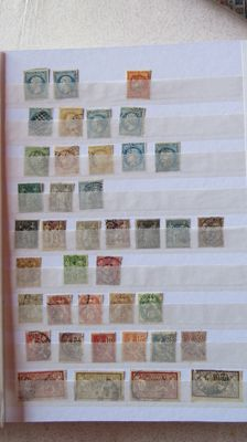 France: 1850/2003 – collection