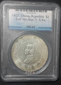 China - 1 Dollar (Yuan) 1927  'Sun Yat-Sen'  - Silver