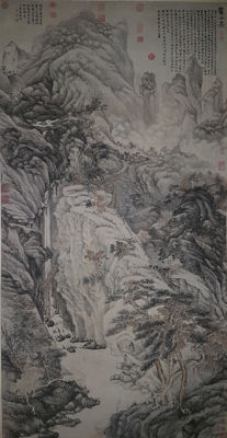 Reproduction old painting 明-沈周《庐山高图》- China - 2nd half 20th century
