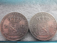 The Netherlands – 2½-guilder coins, 1848 and 1849, Willem II – silver