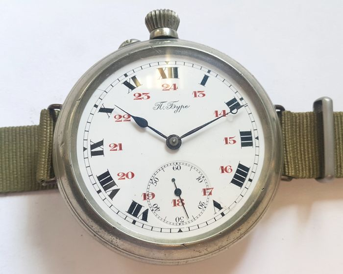 Marriage wrist watch Paul Buhre - Switzerland made for Imperial Russia, 1900s