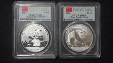 China - 10 Yuan 2016 & 2017 'Panda' (lot of 2 coins) - 2 x 30 g silver