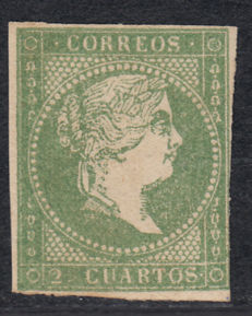 Spain 1856 - Isabel II 2 CU green, white paper with no filigree. Comex certificate - Edifil Nº 47.