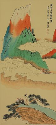 Philisopher in ideal landscap - Large painting - China - late 20th century