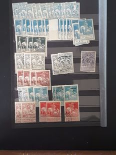 Belgium 1910/1950 - Batch of loose stamps