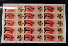 James Cauty - Deutschland CNPD Special Delivery - First Day of Issue Portsland on Sea - Stamp of the Month