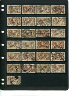 Great Britain - King George V- Seahorses batch with various prints of Waterlow, De LaRue, Bradbury and Re-engraved