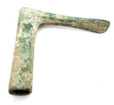 Bronze Age Military Axe Head - 125x118mm