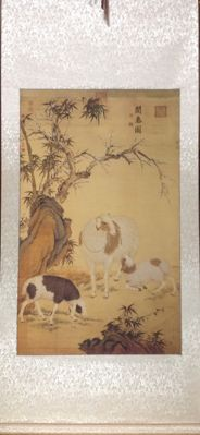 《郎世宁-开泰图》Scroll, print reprodution of old painting - China - late 20th century