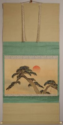 Pines and rising sun - Follower of Maruyama Ōkyo - Japan - 2nd half 19th century