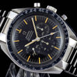 Omega Watches SUN 02/07/2017