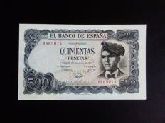 Spain - 500 pesetas 23/07/1971 - No serial - Pick 153