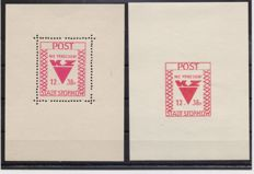 Germany, 1947 - Stadt Storkow sheets - Perforated and non-perforated - Michel no. A and B.