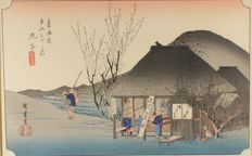 "Woodblock by Utagawa Hiroshige (1797-1858) - ""Mariko: Famous Tea Shop"" from the series ""The fifty-three stations of the Tokaido"" (reprint) - Japan - Ca. 1900"