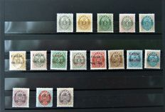 Iceland 1876/1922 – Small Batch Including Official Stamps