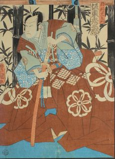 Woodblock print by Utagawa Kunisada (1786-1865) - Kabuki actor Bando Hikosaburo as a samurai - Japan - 1861