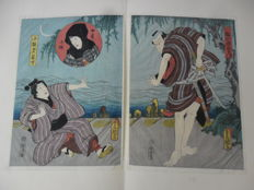 Original diptych woodcut by Utagawa Kunisada (1786-1865) – Japan – circa 1859