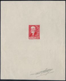 France 1933 — artist proof signed by Aubagne, Roumet Certificate — Yvert No. 292