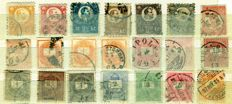 Hungary 1871/1973 - collection of 2.395 stamps