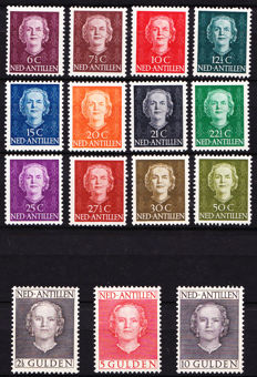 Netherlands Antilles 1950 – Queen Juliana 'En face' – NVPH 218/229, 231, 232, 233