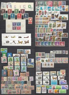 Portugal & colonies 1868/1980 - small lot of stamps and series.