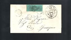 Papal States, 1870 - Pair 5 cent greenish blue (no. 25b) on letter from Palestrina to Genzano.