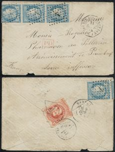 France Argentine 1874 – mixed franking, maritime letter, signed CERES – Yvert n° 60