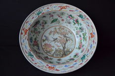 Large family rose bowl - China - 19th century