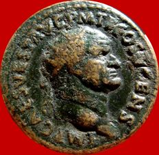 Roman Empire - Vespasian (69 - 79 A.D.), bronze dupondius (12,32 g. 26 mm) from Rome mint, 73 A.D. FELICITAS PVBLICA.