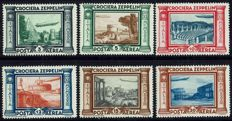 Italy, 1933 – Zeppelin crossing – Complete series. 6 stamps (A45/A50)