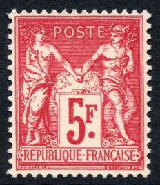 France 1925 – Paris Philatelic Exhibition,  – Yvert n° 216