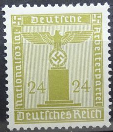 German Empire 1934/1944 – Complete set of official stamps – Michel 130 through 177