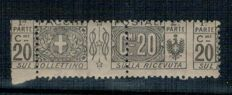 Italy, Kingdom, 1914-22 – Postal Parcels  20 cents grey and black with vertical perforation markedly shifted to the right (No. 9hb)