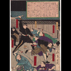 "Original woodblock print ""Tokyo nichinichi Shinbun: Shianbashi no boto jiken"" (Incident of rioters at Shianbashi) by Ito Seisai (Yoshimura) - Japan - 1876"