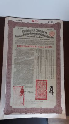 Very old China bond 1908 ,5%,100 pounds  Kaiserlich Chinesische Tientsin-Pukow-Staatseisenbahn Anleihe ,Deutsch -Asiatische Bank,coupon